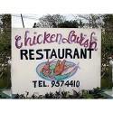 icon_chicken-lavish